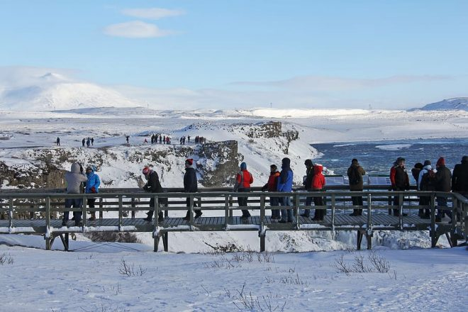 Visitors to Gullfoss waterfall