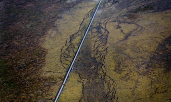 Une route en Islande d'en haut.